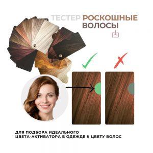 цвет одежды и цвет волос